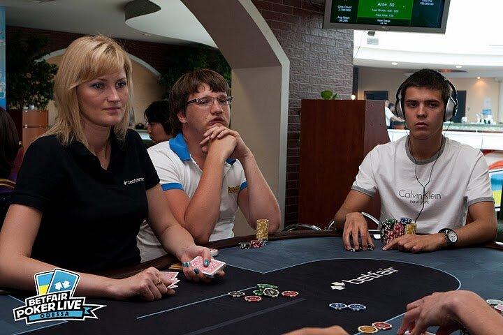 Betfair Poker Live & RPT Odessa